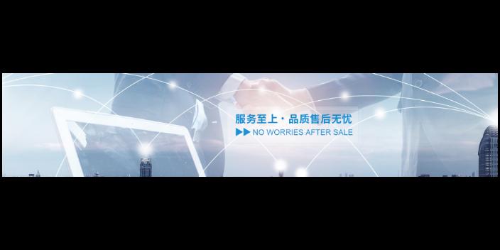 閔行區質量控制器歡迎選購「深圳市兆千」