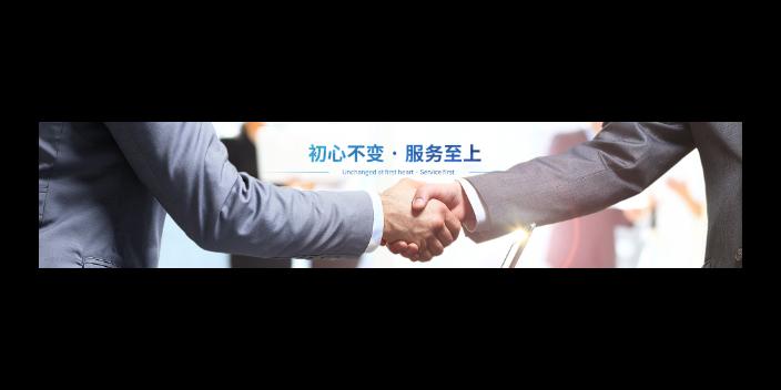 江苏产品控制器郑重承诺