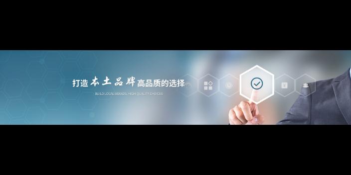 奉贤区生态控制器郑重承诺「深圳市兆千」