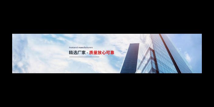普陀区特殊控制器批量定制「深圳市兆千」