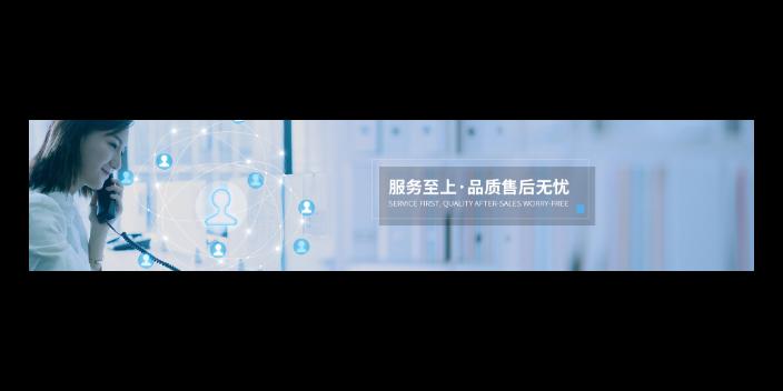 浦东新区生活LED同步控制器承诺守信