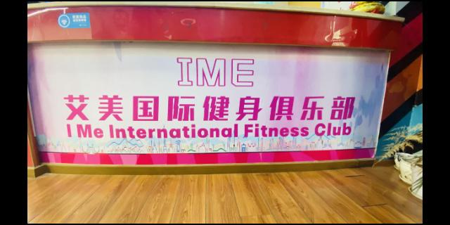 重庆哪里有减肥训练营有用吗