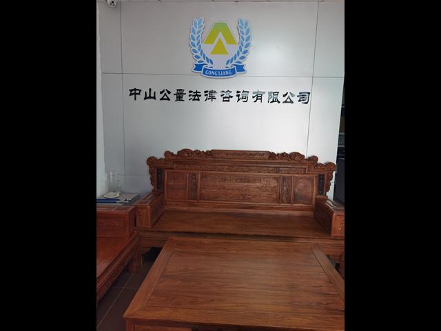 東莞物流法律服務哪家靠譜 誠信服務「中山公量法律咨詢供應」