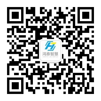 中山市鴻泰智慧顯示科技有限公司