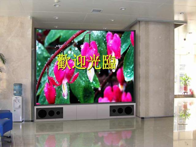 廣州商場LED顯示屏廠家,LED顯示屏