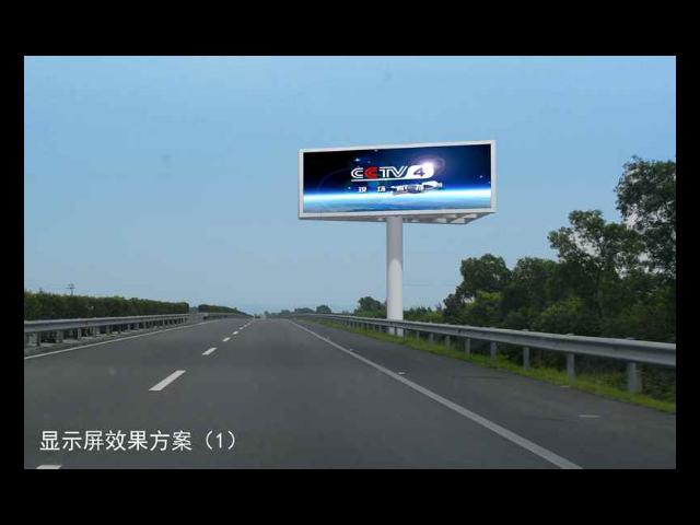 深圳LED智慧灯杆屏工程案例 真诚推荐 中山市鸿泰智慧显示科技供应