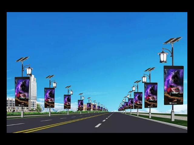 广州高清智慧灯杆屏非标定制 诚信经营 中山市鸿泰智慧显示科技供应
