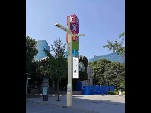 佛山單面5G路燈屏非標定制 歡迎咨詢 中山市鴻泰智慧顯示科技供應