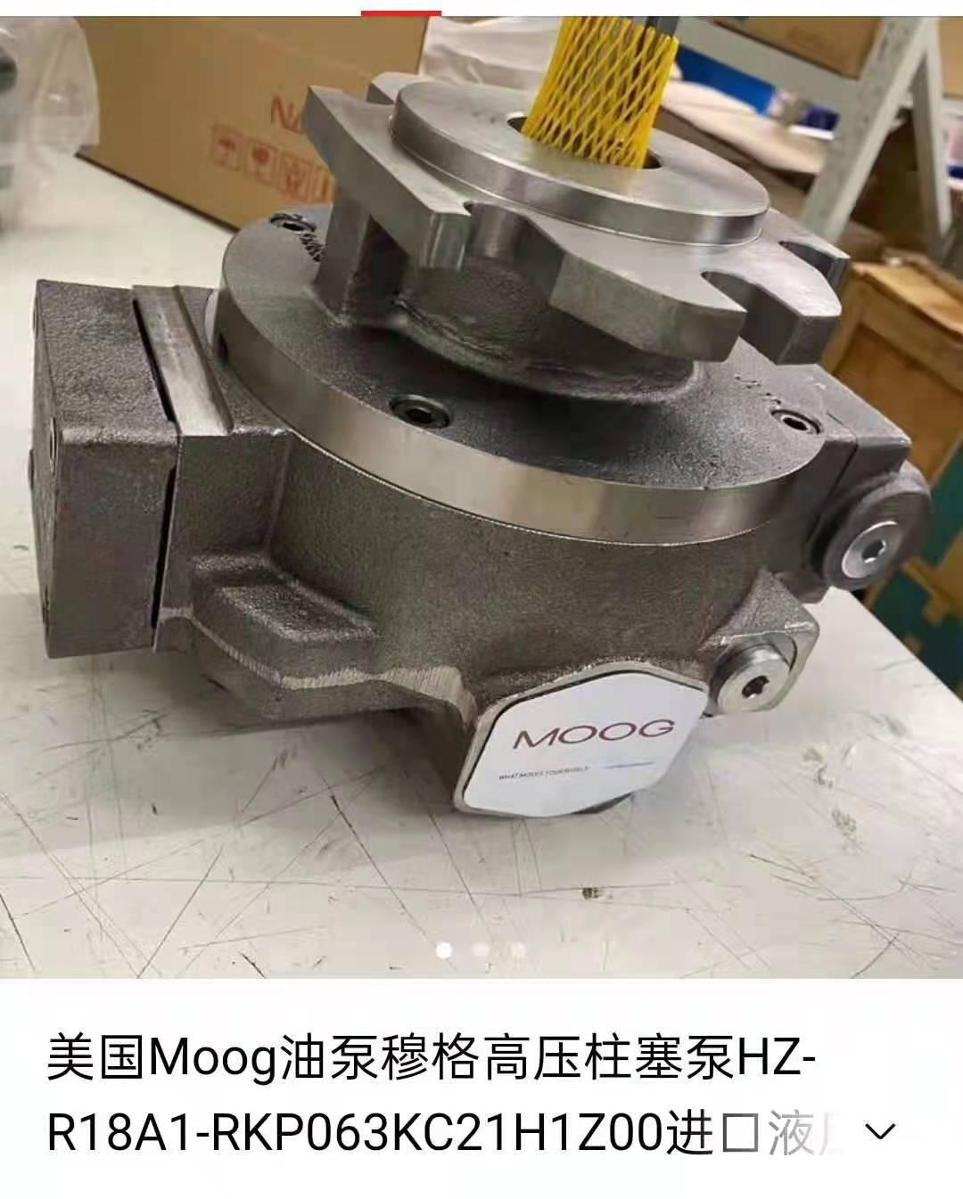 茂名液压泵哪家便宜,工厂液压泵
