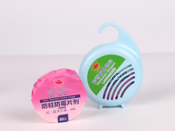 新疆五彩球防蟲丸哪里買 服務為先 中山市凱迪日化制品供應