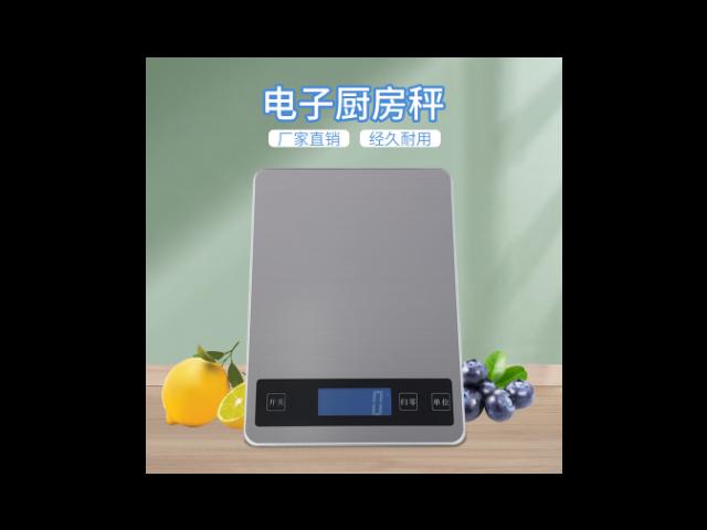 深圳藍牙電子秤廠家 信息推薦「中山康諾電子供應」