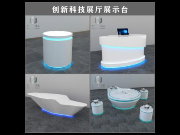 南寧機器人展示柜訂做廠家 中山市歐一文展示用品供應