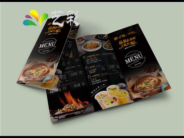 专业宣传册印刷价钱「译彩广告设计部供应」