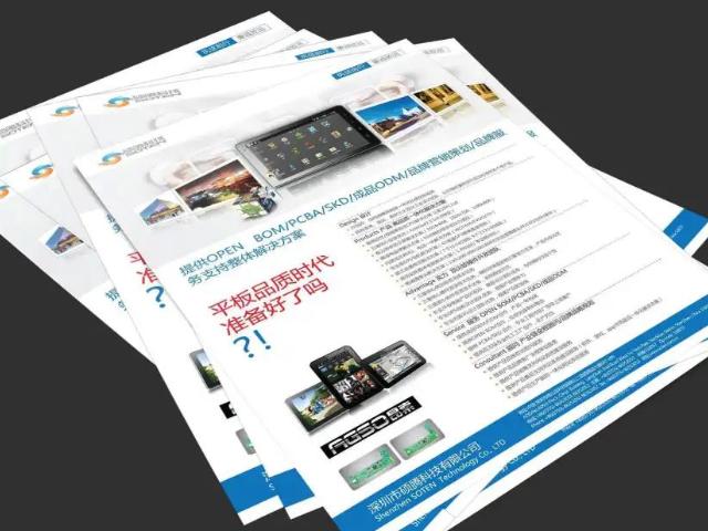 云浮彩色∴宣传单印刷定制「译凤凰快三平台官网彩广告设计部供应」