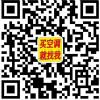 中山市永乐机电工程有限公司