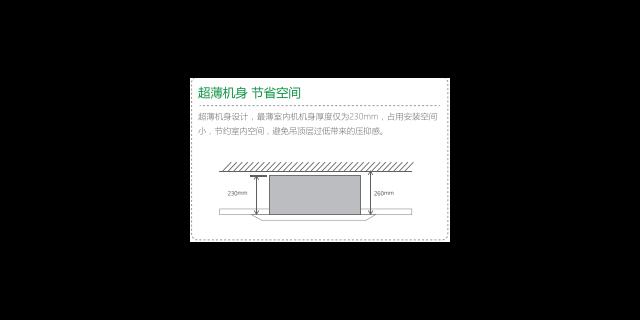 珠海志高3匹冷暖中央空调诚信经营,志高3匹冷暖中央空调