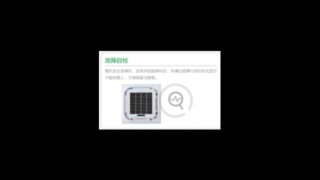中山 志高3匹单冷中央空调商家,志高3匹单冷中央空调