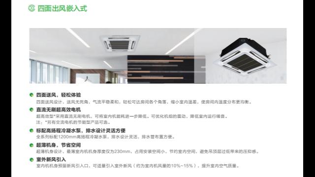江门口碑好 志高3匹单冷中央空调服务至上,志高3匹单冷中央空调