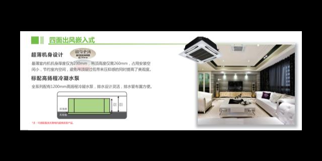 原装 志高3匹单冷中央空调哪家专业,志高3匹单冷中央空调