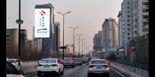 地鐵廣告投放