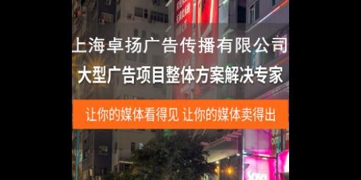 蚌埠機場LED廣告