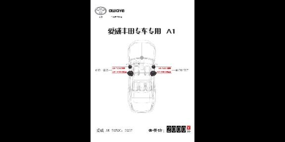 歌诗尼汽车音响改装高品质
