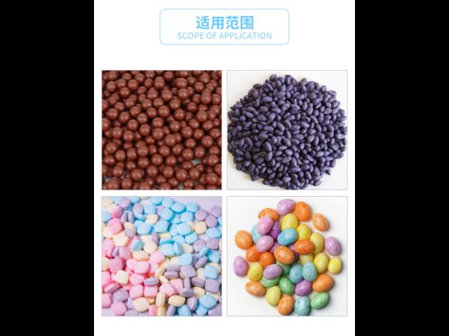 糖果糖衣机的作用 浙江超群机械设备供应