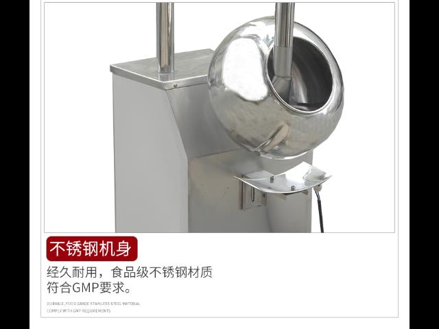 药片裹色糖衣机的作用 浙江超群机械设备供应