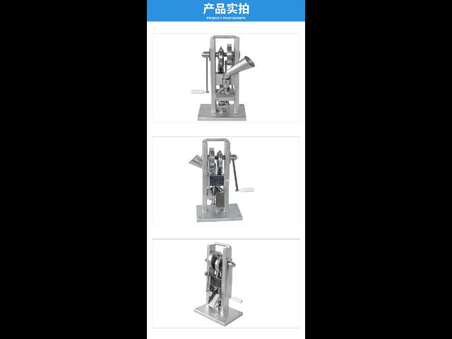 四川压片机出售 浙江超群机械设备供应