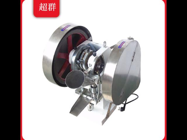安徽钙片压片机 浙江超群机械设备供应