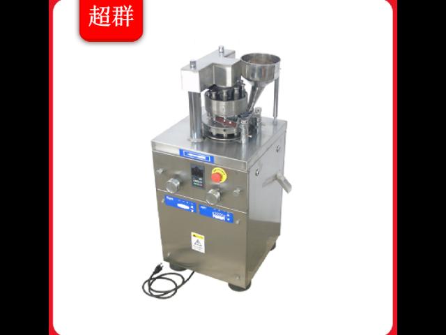 五谷壓片機廠家「浙江超群機械設備供應」