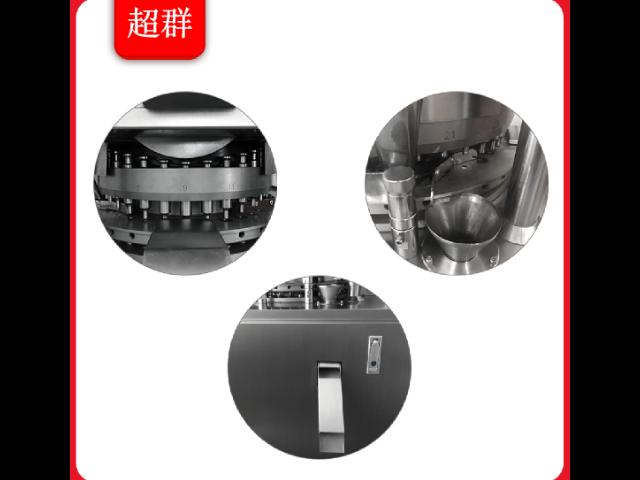 长沙压片机视频 浙江超群机械设备供应