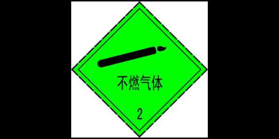荥阳液化气体厂家直销「郑州瑞安气体科技供应」