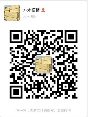 郑州市悦森建材有限公司