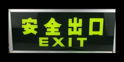鹤壁广告标识牌厂家