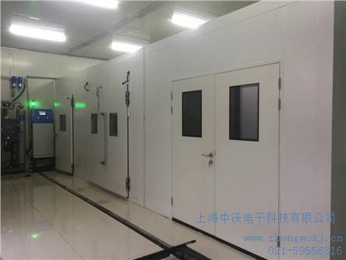 提供上海市老化房特点多少钱中沃供