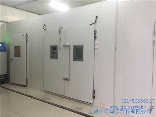 销售上海市药品稳定性实验室厂家多少钱中沃供