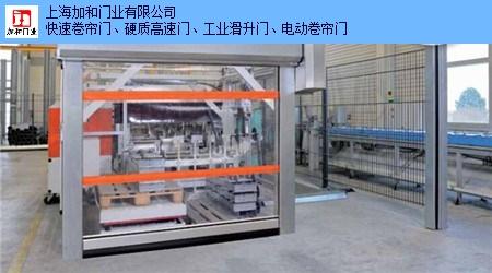 四川工业快速门销售 推荐咨询「加和供」