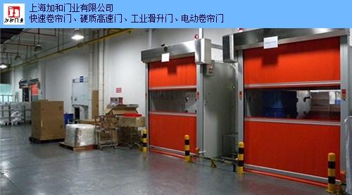 江苏硬质门常见故障处理方法 加和供