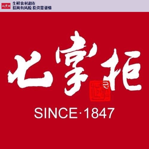 杭州加盟火锅食材,火锅食材