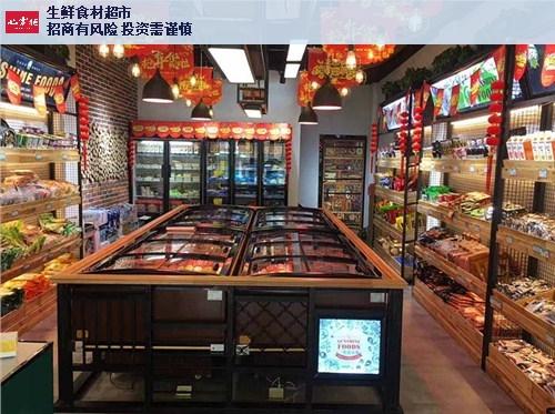 内江川味火锅食材超市费用 服务为先「成都香乐汇餐饮管理供应」