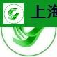 山东口碑好碱式碳酸铜销售厂家 诚信服务「上海黛远精化供应」
