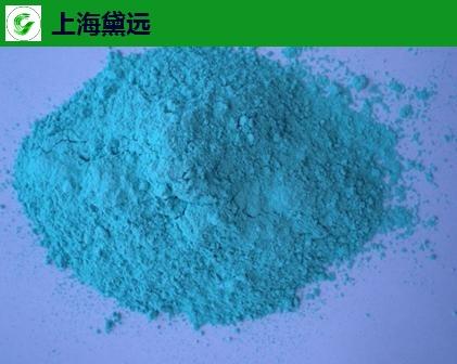 陕西直销碱式碳酸铜品质优异 欢迎来电「上海黛远精化供应」