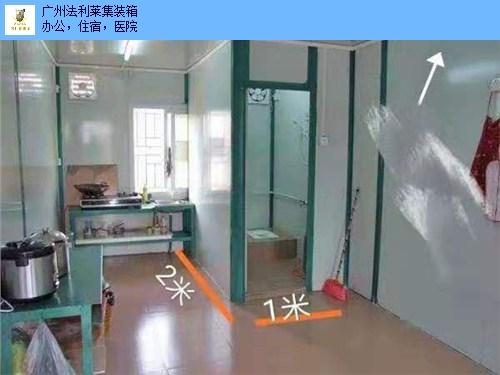 深圳操作性能好集装箱主要功能与优势