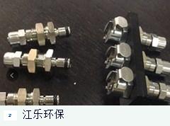 湖南销售雾化器配件厂家便宜