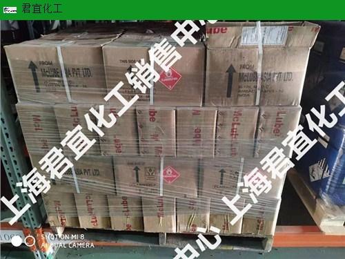 澆注型脫模劑模可離 歡迎咨詢「上海君宜化工供應」