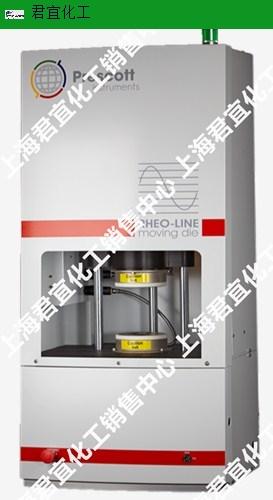 高温硫化仪**Prescott 来电咨询 上海君宜化工供应