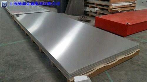 上海2024精度鋁板多少錢「上海緬迪金屬集團供應」