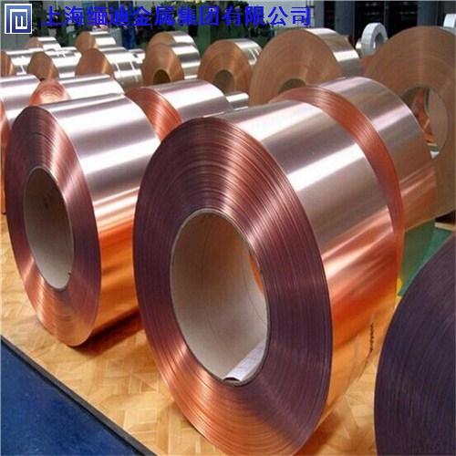 江苏TU0铜质量较好「上海缅迪金属集团供应」