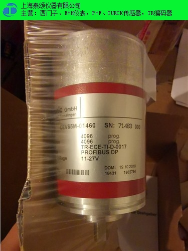 遼寧正規CEV65M-01460編碼器熱銷 誠信經營「上海泰頌儀器供應」